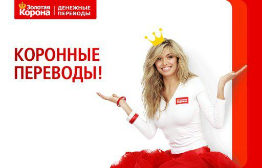 Как быстро заработать 300 рублей в интернете за 30 минут