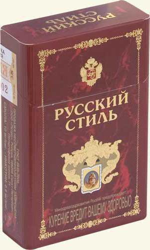 Сигареты русский стиль красные купить купил сигареты подделка