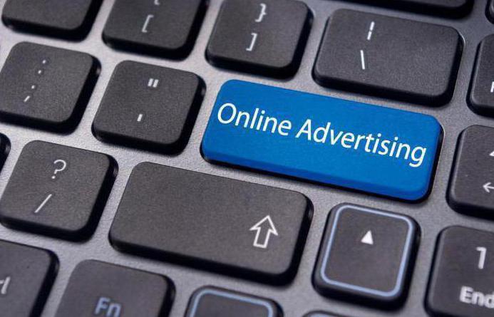 реклама в группах вконтакте биржа