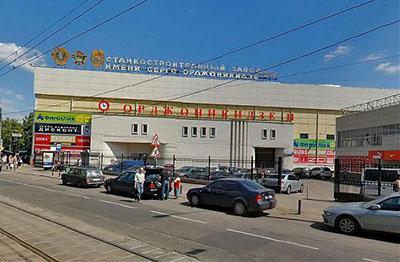 Дисконты на «Орджоникидзе». Магазины с брендовой одежкой