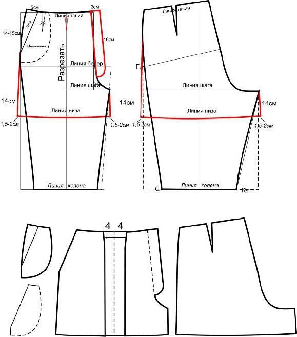 черные женские классические шорты