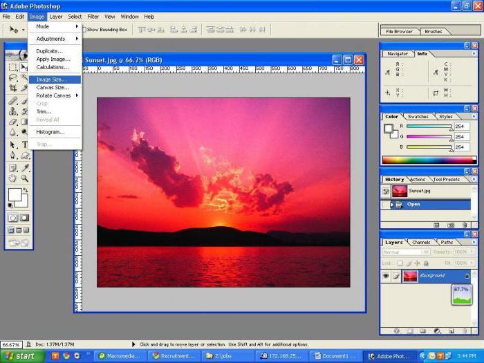 Сохраняем изображения в Фотошопе