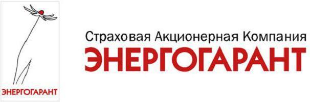 Страховая компания антал отзывы по каско москва