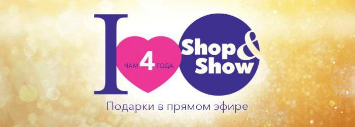 shop show отзывы сотрудников