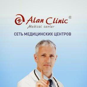 запись к врачу ижевск
