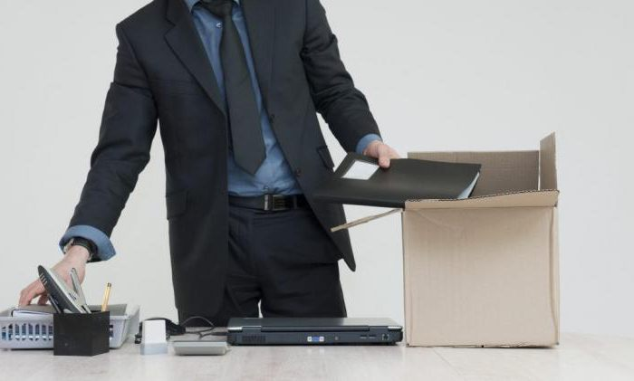 увольнение главного бухгалтера по собственному желанию отработка