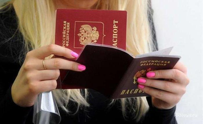 Как получить загранпаспорт в Москве: подробная инструкция