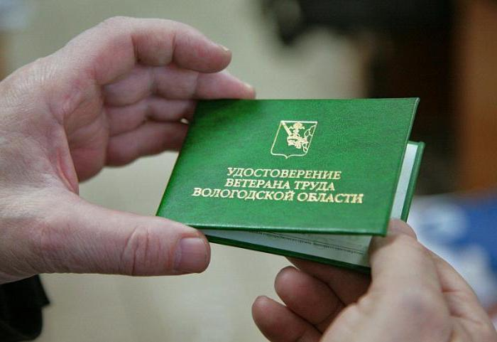 час Путевки для пенсионеров ветеранов труда московской области здесь вся
