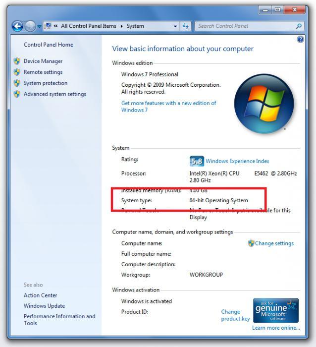 запуск программы невозможен msvcr120 dll