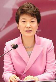 Пак Кын Хе – 1-ая женщина-президент Южной Кореи
