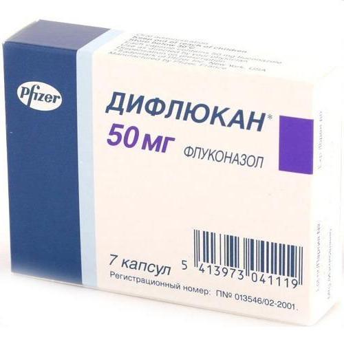 лучший препарат от молочницы для женщин отзывы