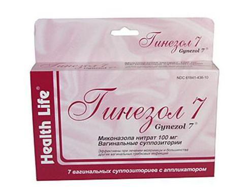 Эффективное лечение от молочницы для женщин 21