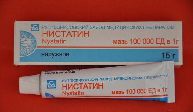 Эффективное лечение от молочницы для женщин 22