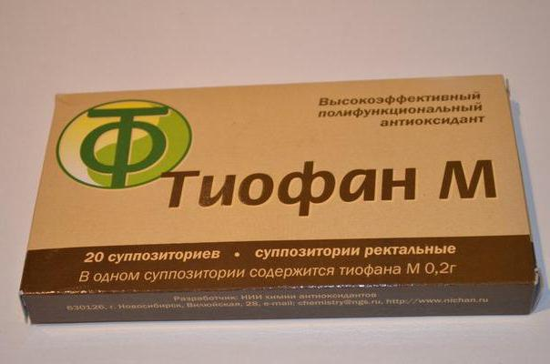 Препарат Тиофан Инструкция По Применению - фото 3
