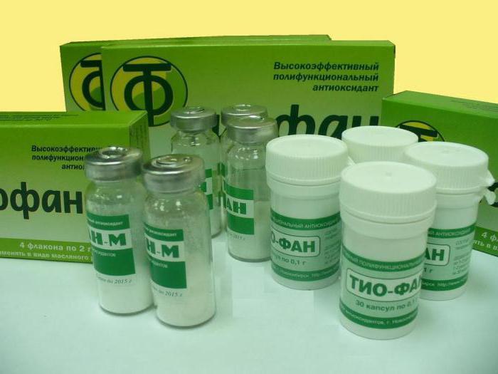 Препарат тиофан инструкция по применению
