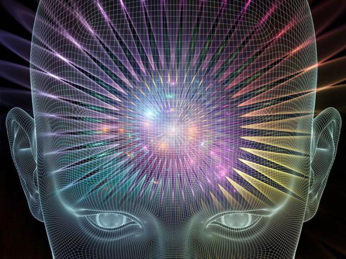 квантовая терапия