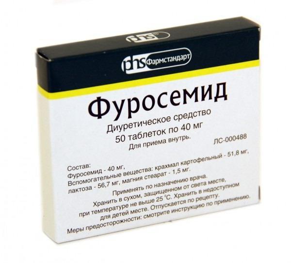 лекарство от давления без побочных действий