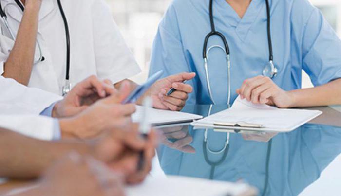 регистрация врачей для аккредитации