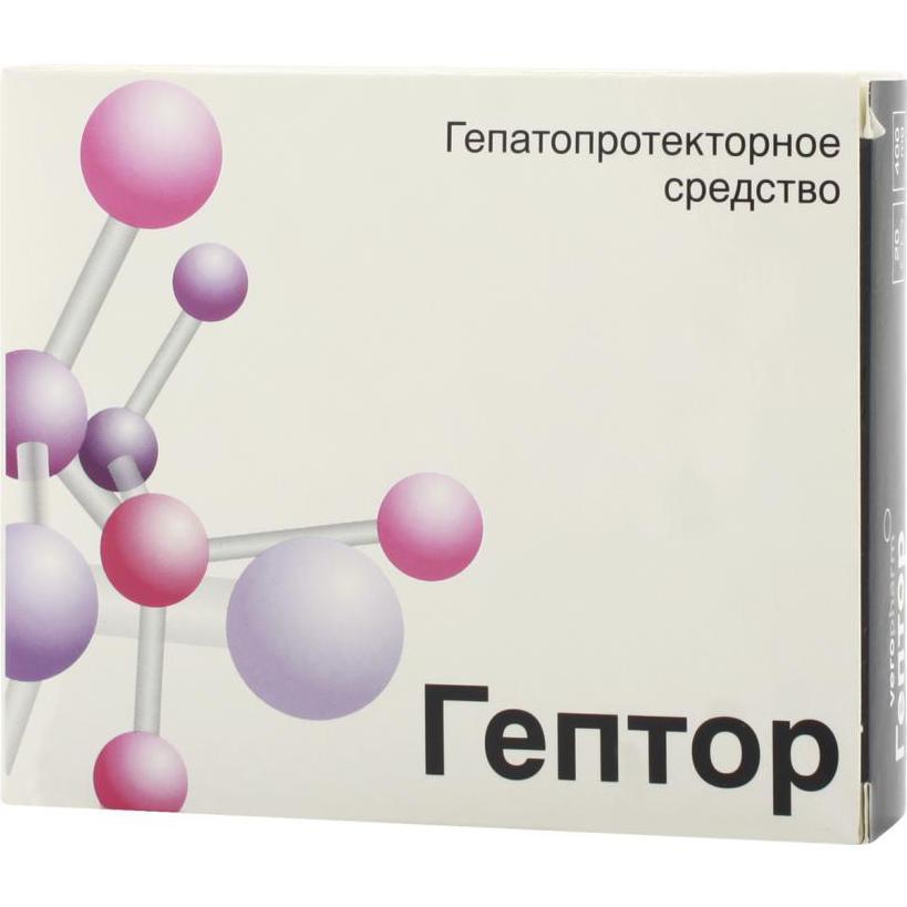 Аминокислоты для терапии печени