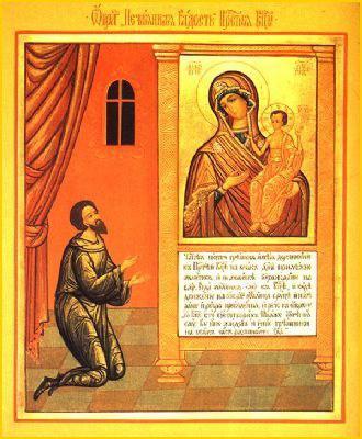 """... """": о чем молиться, в чем помогает: fb.ru/article/176836/ikona-nechayannaya-radost-o-chem-molitsya-v..."""