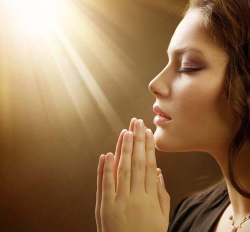 молитва ксении петербургской о любви