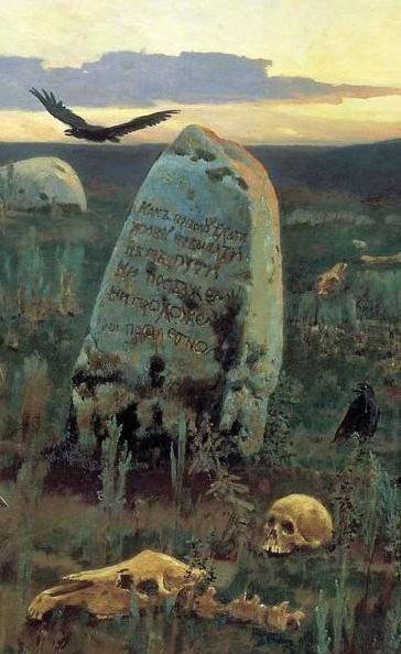 http://fb.ru/misc/i/gallery/28767/636250.jpg