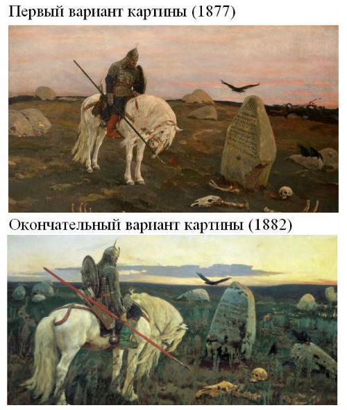 http://fb.ru/misc/i/gallery/28767/636261.jpg
