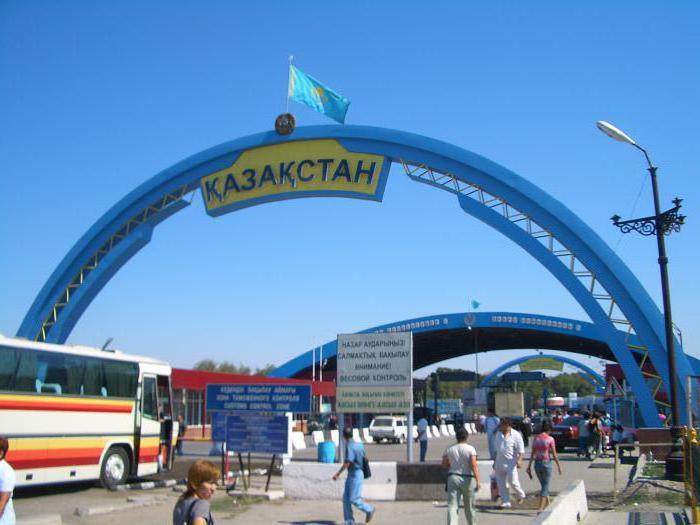 Граница Казахстана с Россией: правила пересечения, необходимые документы