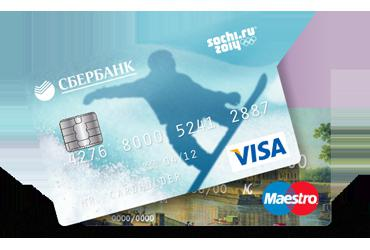 Ответы@Mail.Ru: Какие документы нужны для оформления дебетовой карты в Сбербанке? Если мне 14 лет!!