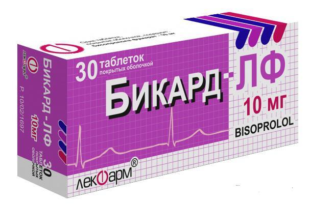 Бета блокаторы, лекарства от гипертонии
