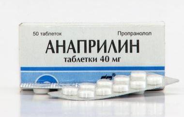 Список препаратов бета блокаторов, механизм действия