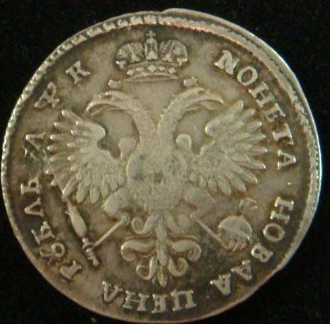 что за монета с знаком рубль