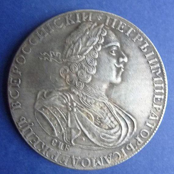 Серебряная монета петр аксессуары для нумизматики спб