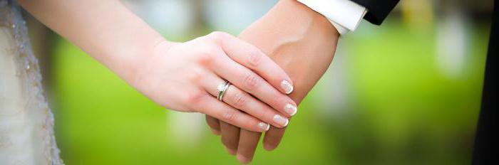 Притча молодым на свадьбу. Свадебные поздравления и тосты