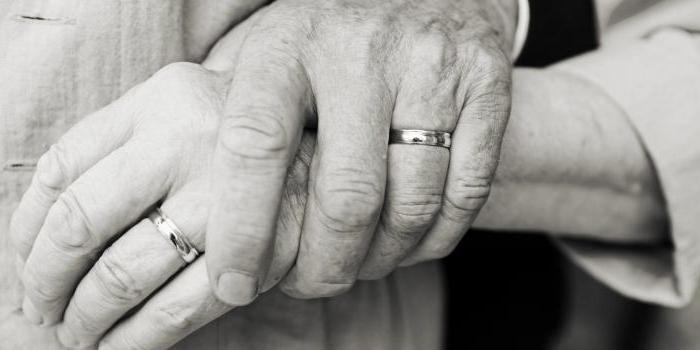 притча поздравление на свадьбу