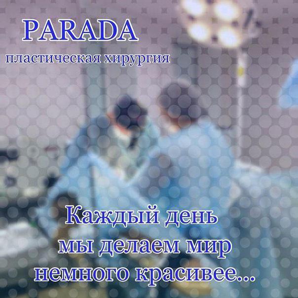 лучшие косметологические клиники санкт петербурга отзывы