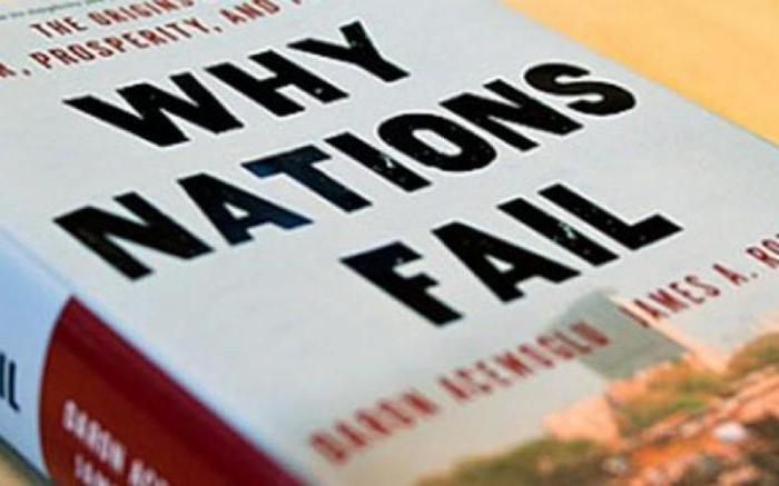 хорошие книги по экономике