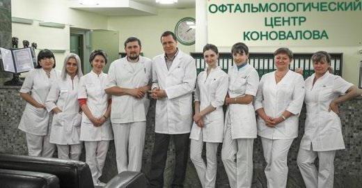 Медицинский центр на рыбинской ярославль официальный