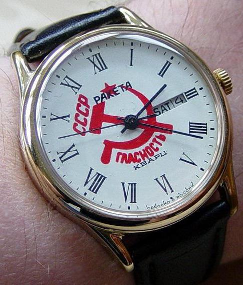 советские часы