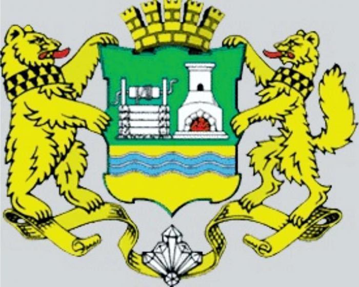 Герб екатеринбурга картинка черно-белая