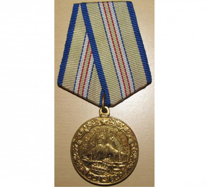 Медали за оргазм фото 260-331