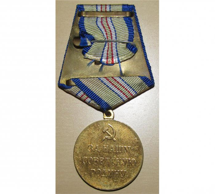 Медали за оргазм фото 260-333