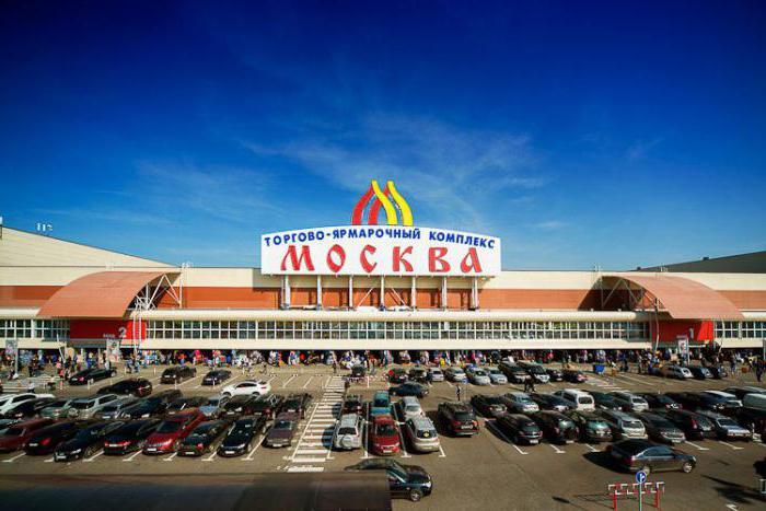 Список больниц москвы для закрытия