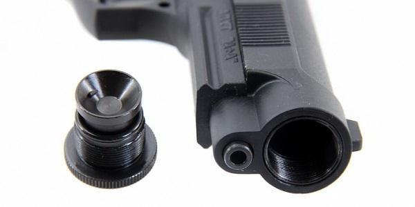 """Пистолет PCP """"Атаман"""""""