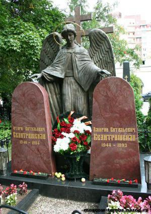 Памятники на могилу в тольятти фото и без изготовление и установка памятников энгельс