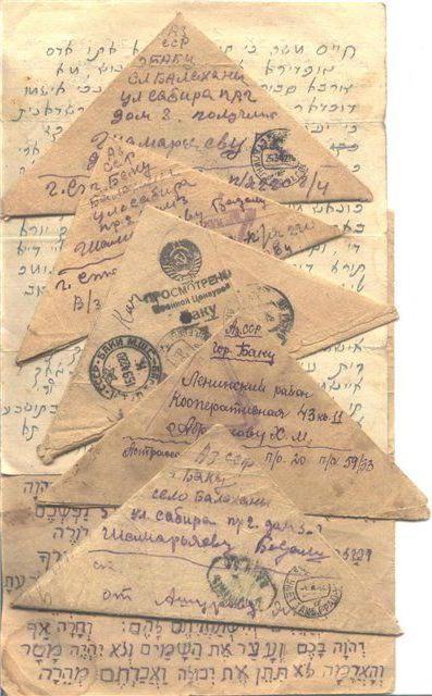 военные письма треугольники как складывать