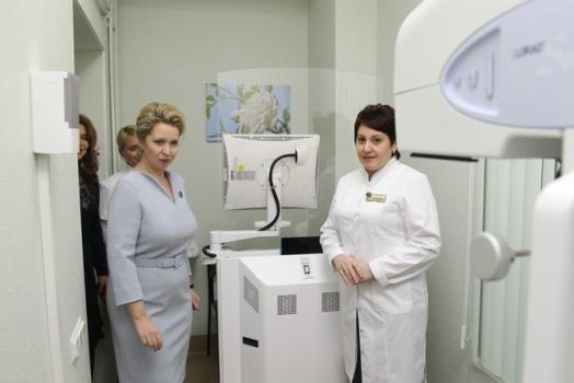 Областная больница поликлиника сосудистые хирурги