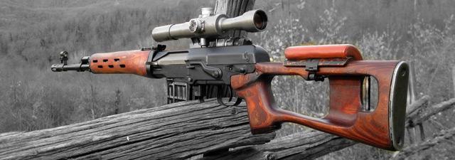 российское охотничье оружие нарезное фото