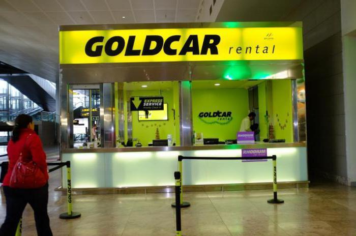 Аликанте аэропорт центр как добраться запорожье