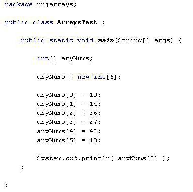 Двумерный Массив Java Размерность